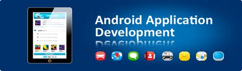 android application development brainiac