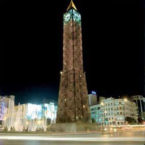 Distance Entre Hammamet Et Tunis by Navette Tunis Centre Ville Transferts A 233 Roport Tunis Tat