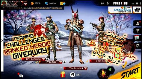 Youtube is a great platform to show your talents and even get paid for doing it. 🔴LIVE FREE FIRE !! 🔥🔥 !! بث مباشر فري فاير 🔴 | Video game ...