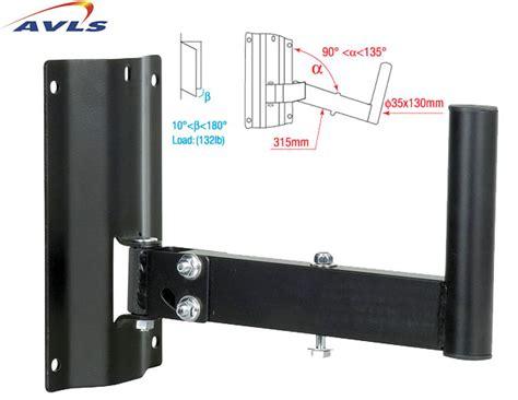 support d enceinte mural orientable noir charge max 30 kg pi 232 ce pas cher en vente a prix