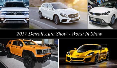 2017 Detroit Auto Show Schedule