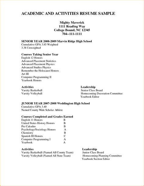 12 high school academic resume invoice template