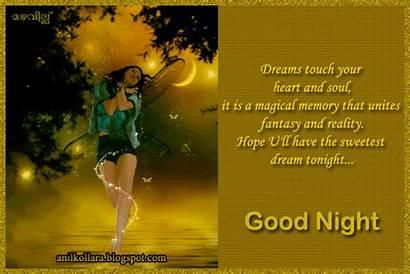 Dreams Night Sweet