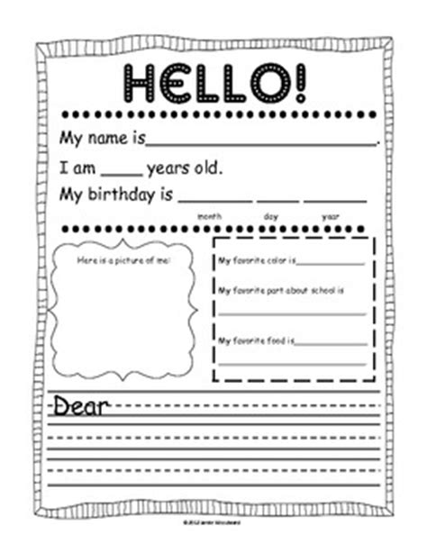 pen pal letter template pen pal friendly letter template by tpt