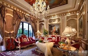 French Baroque Living Room Designs - Interior design