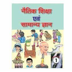 Children Books ... Naitik Shiksha Quotes