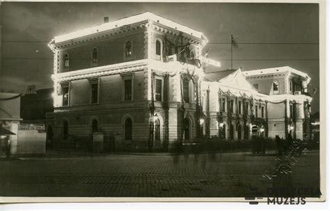 Foto: Rīgas stacija svētku rotā, naktī | DZELZCEĻA MUZEJS ...