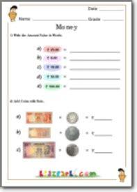 paise  rupee worksheet money worksheets  class