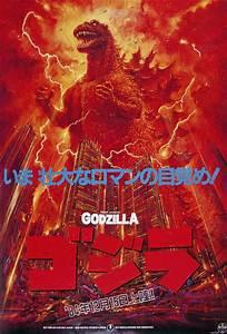 Black Gate » Articles » Godzilla, So-So Solo-Act: The ...