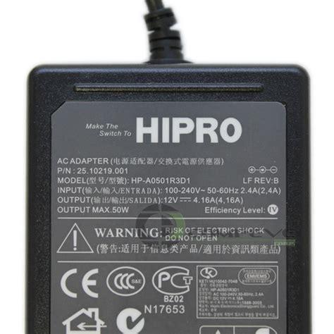 hp hipro hp ard ac power adapter