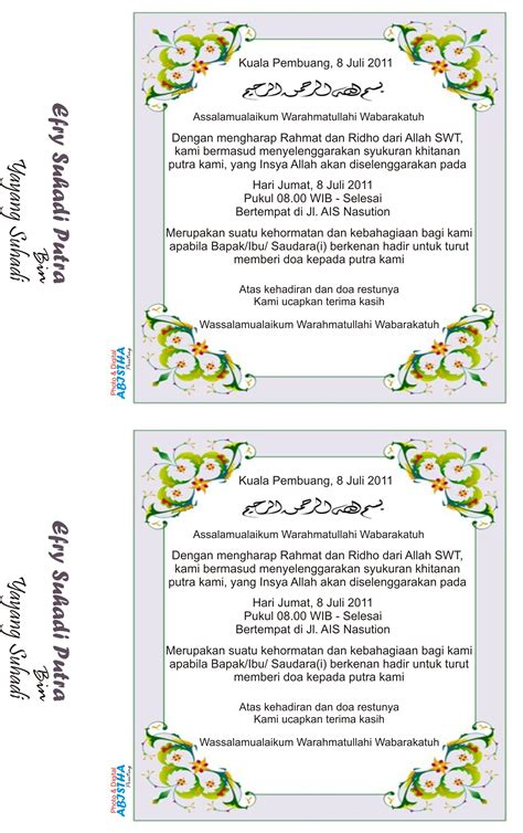 format undangan sunatan taufik irawan official site