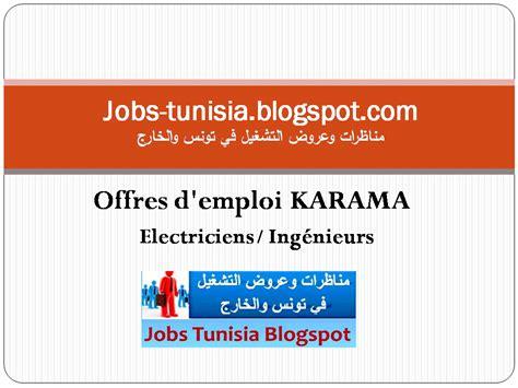 bureau d emploi tunisie pointage bureau d emploi tunis 28 images le bureau du pnud