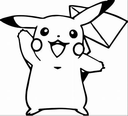 Pokemon Coloring Pages Pikachu Ball Pokeball Cool