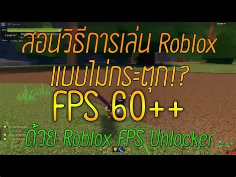 fps roblox  list  robux codes