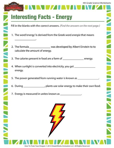 Interesting Facts  Energy View  4th Grade Science Worksheets  School Of Dragons