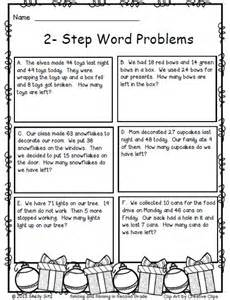 story problems grade 2 step word problems free math for 2nd grade teaching stuff