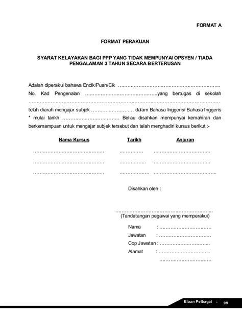 surat rasmi akuan sumpah rasmi