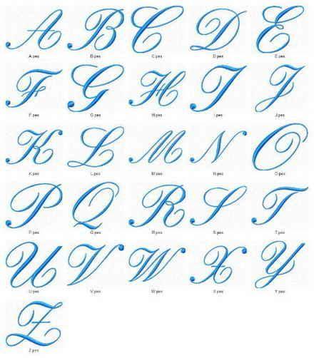 september  fancy writing alphabet lettering alphabet lettering