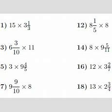 Multiplying Mixed Numbers And Whole Numbers Worksheet (with Solutions) By Mathw Teaching