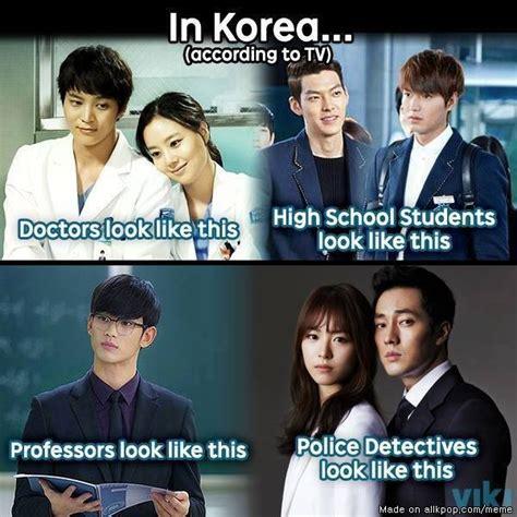 Meme Korea - only in korea allkpop meme center what the hell i m still doing here amachos
