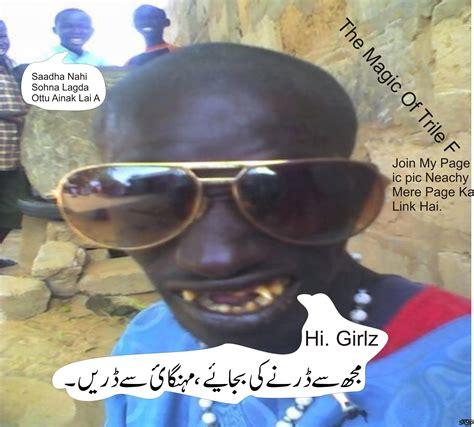 pakistani funny friendship quotes quotesgram