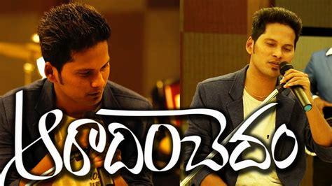 Latest New Telugu Christian Songs 2018 || Aaradhinchedam