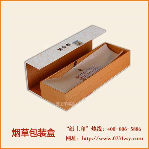 长沙礼品包装盒定制厂家_礼品包装盒_长沙纸上印包装印刷厂(公司)