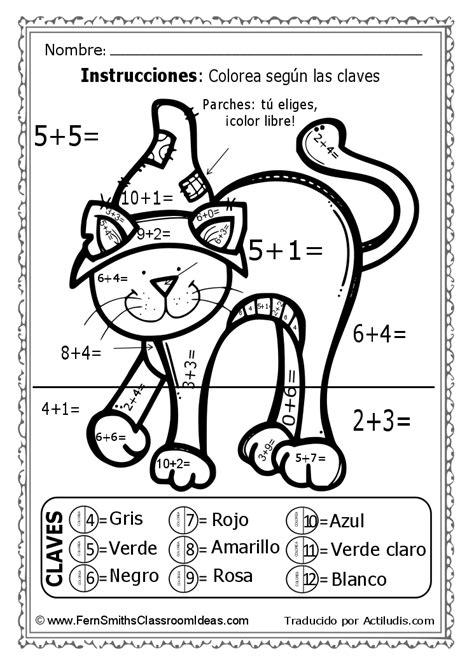 sumas de  digito iii matematicas halloween primeros