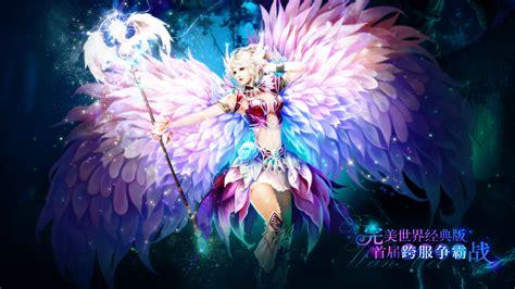 perfect world wallpaper zerochan anime image board
