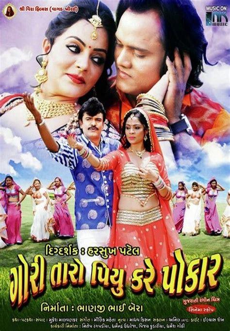 Jagdish Thakor On Moviebuffcom