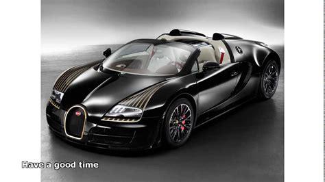 2014 Bugatti Veyron Price