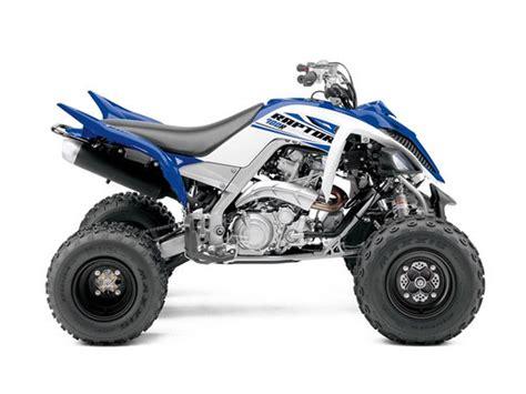 2007 Yamaha Raptor 700r Gytr Edition