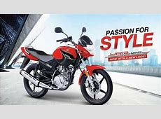 2018 Yamaha YBR125 launched in Pakistan PakWheels Blog