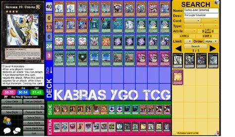nacional ecuador 2013 deck list kabras yugioh tcg