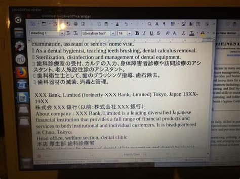 correct  english resume
