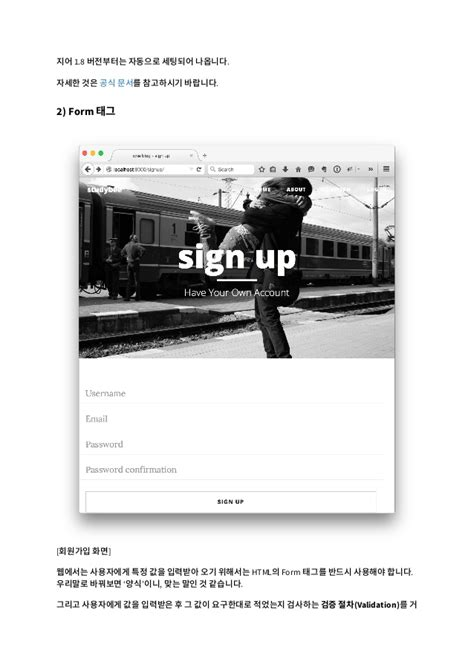 django templates context processor qna blog using django orm 회원가입 로그인 로그아웃