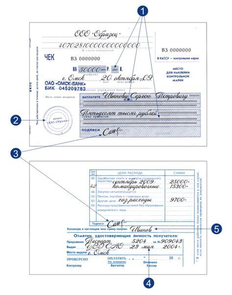 Как правильно заполнить анкету для лица притендующего на получение квоты