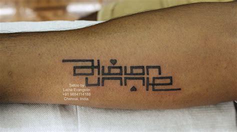 amma appa tattoo designs  tamil  tattoo ideas