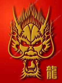 Gold Dragon Chinese Calligraphy