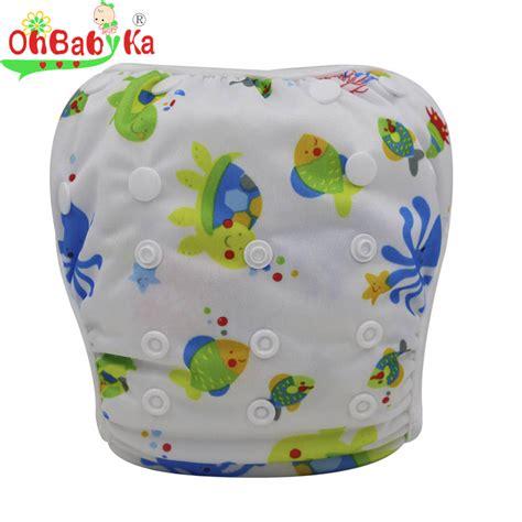 baby swimwear washable swim diaper cover cloth pants