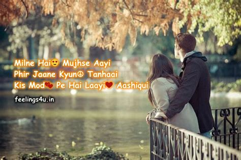 India flavoured pop music track with a bunch of traditional indian instruments. Bollywood Hindi Songs Shayari Wallpapers - Page 10 - Hindi Poetry - Love Feelings4U