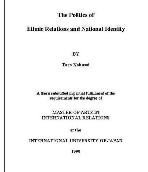 masters thesis proposal title page