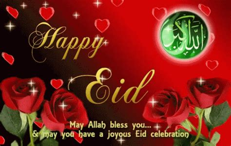 eid mubarak gif image quotes sms wishes message