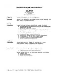 resume templates for waitress bartenders bash videos infantiles exles of resumes blank writing template basic resume within outline 87 astonishing