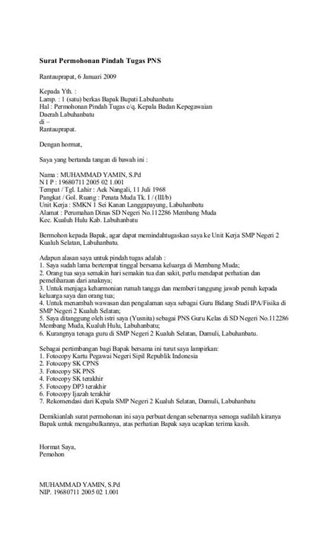 10+ Contoh Surat Permohonan Mutasi Kerja PNS, Karyawan Swasta maupun Guru