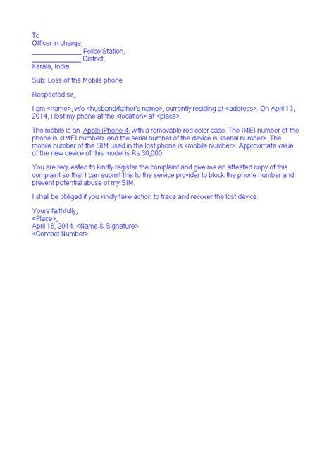 police station complaint letter templates