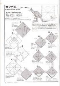 Tuto Origami Kangourou