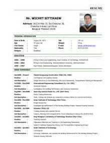 sle resume format download for freshers doc 700990 sle resume for teacher job application sales teacher lewesmr bizdoska com