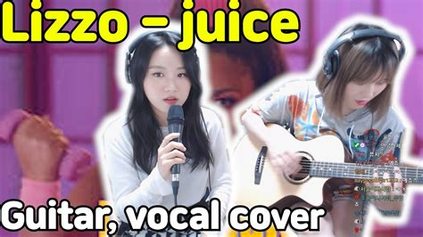 Subscribe for the latest music videos, performances, and more. lizzo - juice guiatr.vocal cover - YouTube