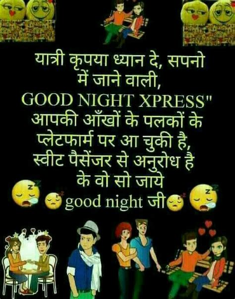 funny good night quotes ideas  pinterest good